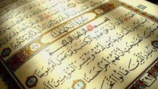 Holy Quran (Surat Al Kahf)